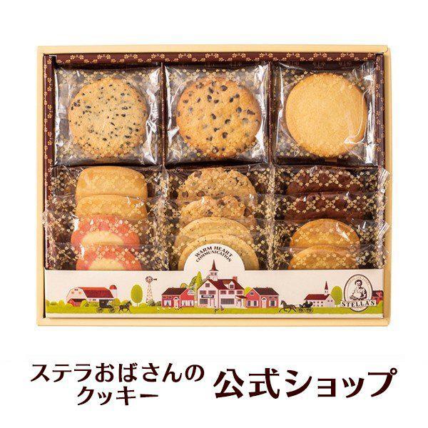 焼き菓子 お菓子 詰め合わせ クッキー ギフト ステラおばさんのクッキー ステラズセレクト(S)定番 手提げ袋M付き プレゼント 贈り物 熨斗対応 24袋入り