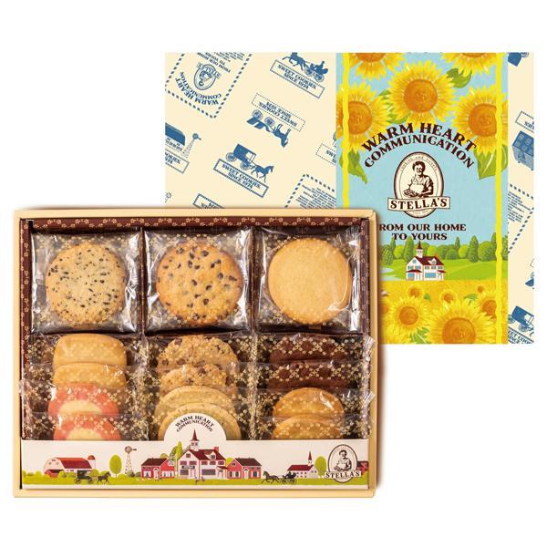 【包装紙・掛け紙:夏仕様】クッキー 詰め合わせ ギフト 焼き菓子 お菓子 ステラおばさんのクッキー ステラズセレクト(S) 手提げ袋1枚付き 小分け お中元