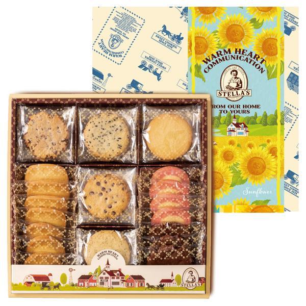 【包装紙・掛け紙:夏仕様】クッキー 詰め合わせ ギフト 焼き菓子 ステラおばさんのクッキー ステラズセレクト(M) 手提げ袋1枚付き 小分け 35袋入り