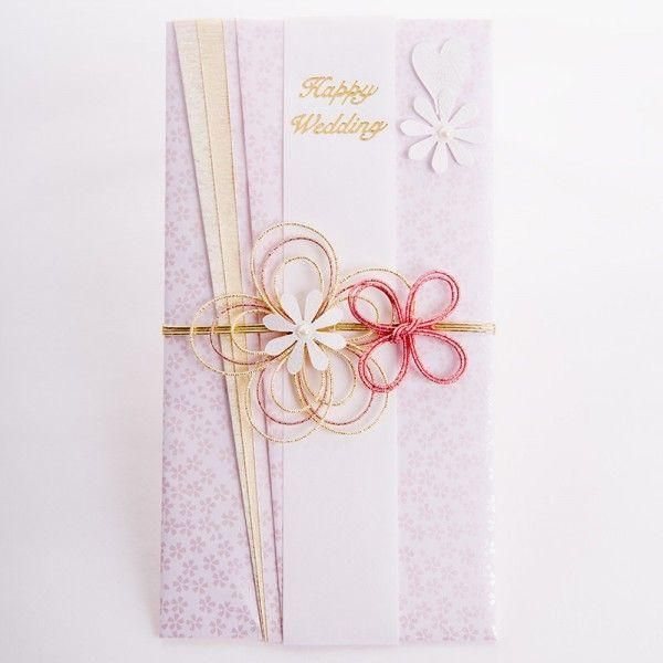 お祝儀袋 ご祝儀袋ピンクフラワー 金封 ご祝儀 結婚式 寿 披露宴|auro