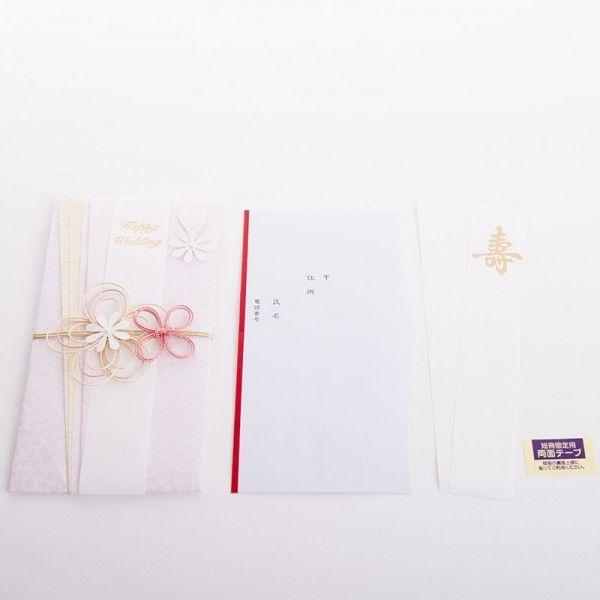 お祝儀袋 ご祝儀袋ピンクフラワー 金封 ご祝儀 結婚式 寿 披露宴|auro|02
