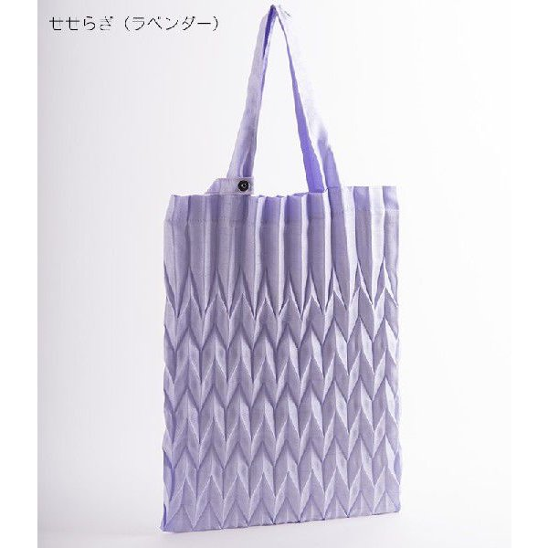 日本製プリーツサブバッグ 32サイズ A4ジャストサイズ エコバッグ 冠婚葬祭 結婚式 葬祭 喪服用 お受験
