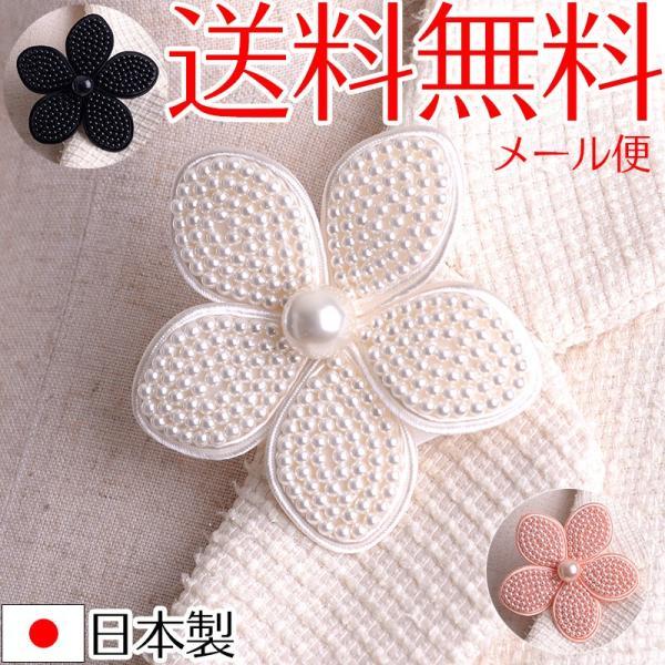 日本製パールコサージュ 入学式 入園式 卒業式 卒園式 結婚式 おしゃれ