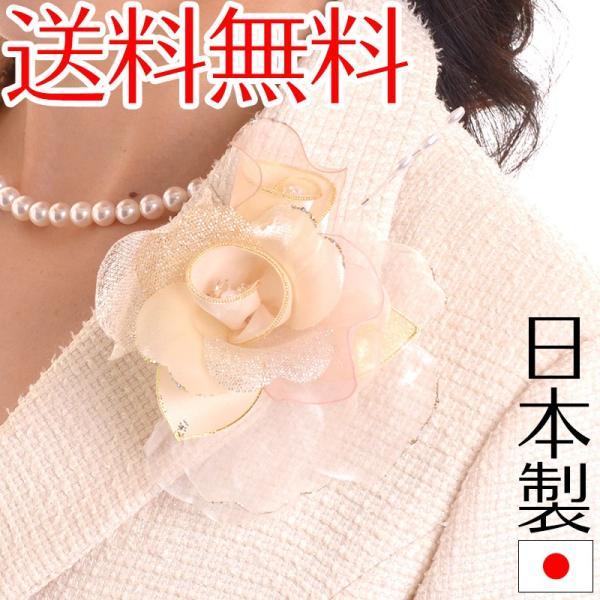 2輪のコサージュ 日本製 入学式 入園式 卒業式 卒園式 結婚式 2次会 パーティ おしゃれ