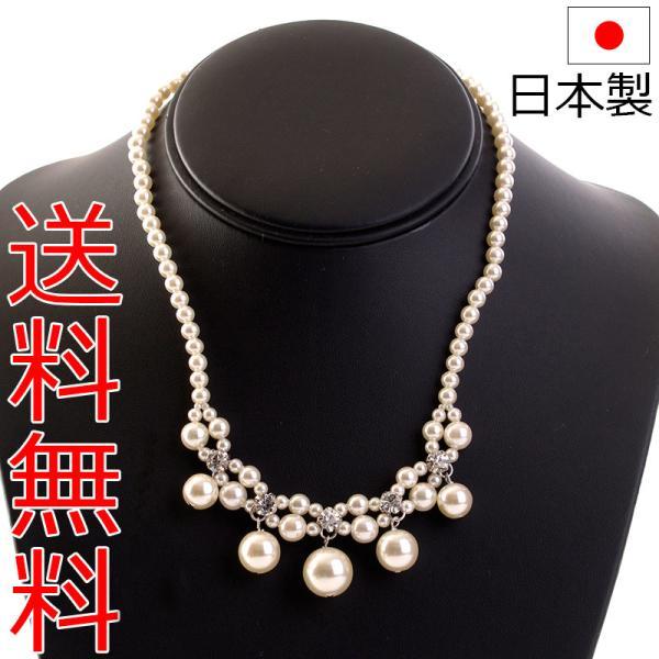 ゴージャスネックレス 日本製国産 結婚式 パーティー 2次会 発表会 卒業式 パーティードレス