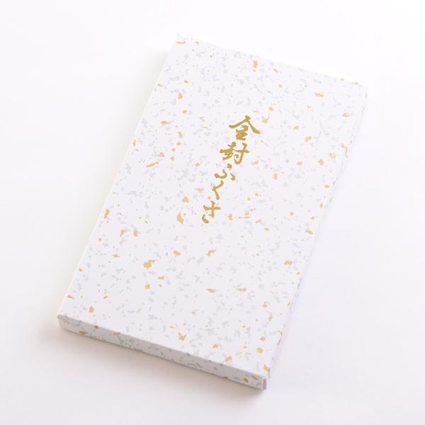 日本製つむぎ慶弔両用ふくさ 紙箱入 金封袱紗 結婚式 冠婚葬祭 男性用 女性用|auro|02