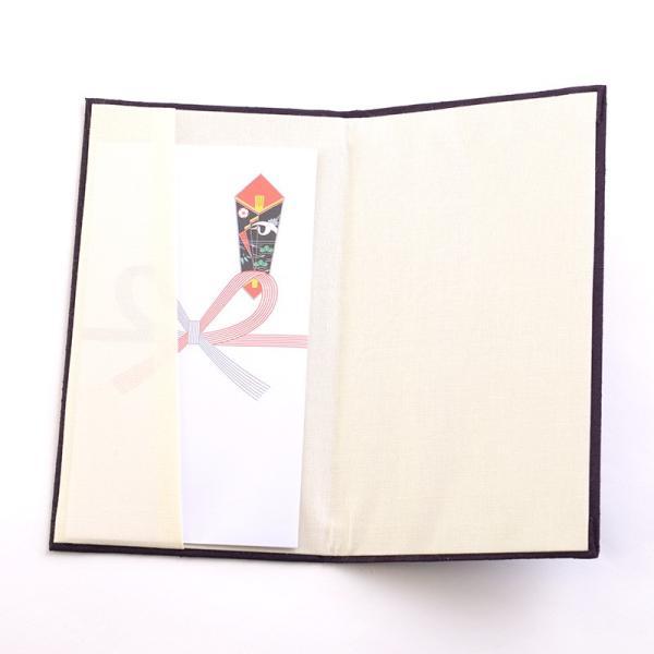 日本製つむぎ慶弔両用ふくさ 紙箱入 金封袱紗 結婚式 冠婚葬祭 男性用 女性用|auro|04