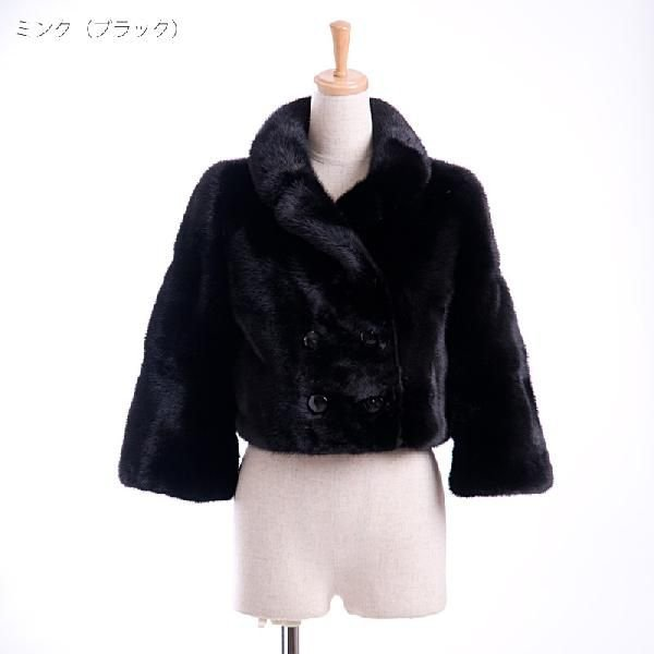 ミンクファーショートジャケット 毛皮 A直送|auro