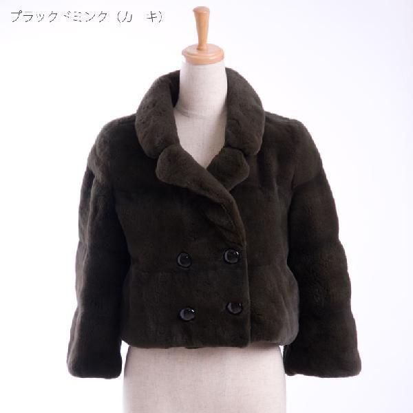 ミンクファーショートジャケット 毛皮 A直送|auro|05