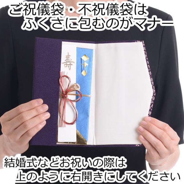 ふくさ 袱紗 結婚式 慶弔両用 日本製 小花ちりめん おしゃれ 男性用 女性用 紫|auro|07