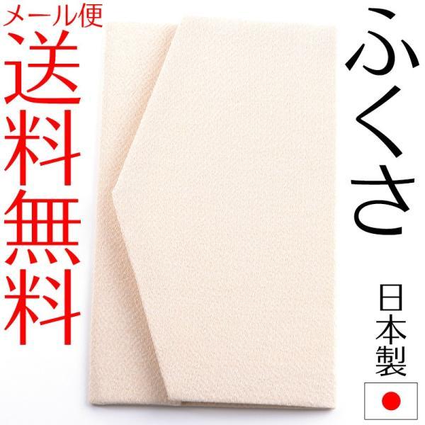 袱紗 ふくさ 結婚式 慶弔両用 日本製 ちりめん 男性用 女性用 紫 おしゃれ|auro|09