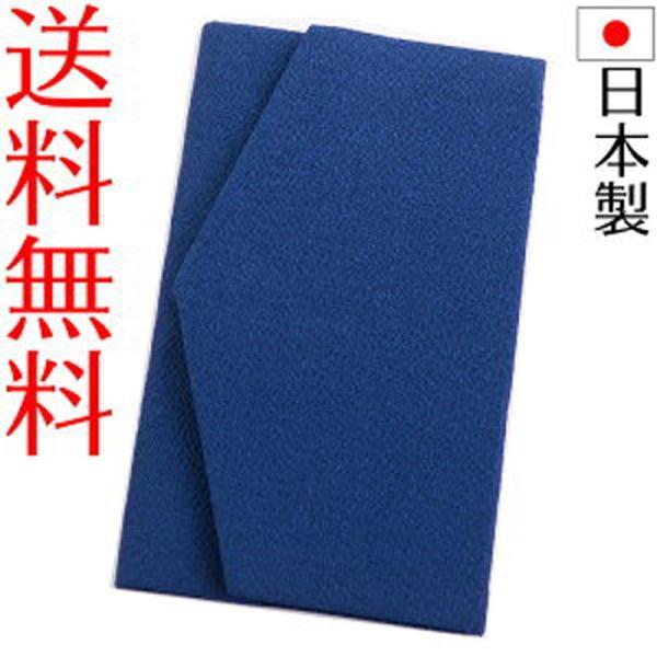 袱紗 ふくさ 結婚式 慶弔両用 日本製 ちりめん 男性用 女性用 紫 おしゃれ|auro|10
