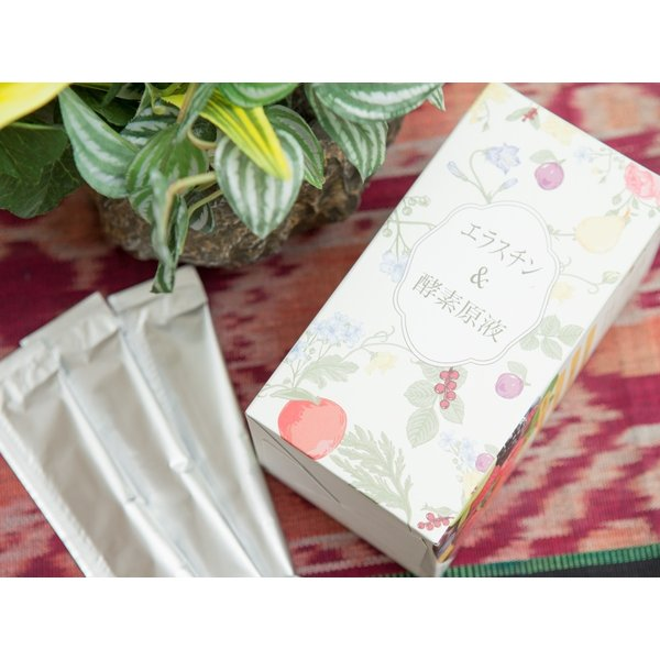 COACER コアセル 高純度エラスチン&酵素原液 30包 サロン専用化粧品 aurorastore