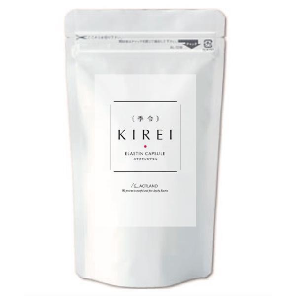 高純度エラスチンカプセル サプリメント100粒 季令キレイKIREI化粧品 サロン専売品|aurorastore