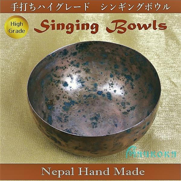 シンギングボウル13 アンティークハイグレード Singing Bowls 手打ちハンドメイド ネパール 1点物 aurorastore