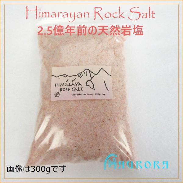 天然ヒマラヤ ローズソルト(岩塩)300g 浄化 デトックス お清め バスソルト|aurorastore