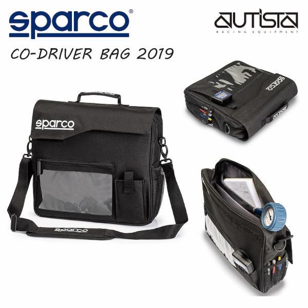SPARCO スパルコ コ ドライバー バッグ CO-DRIVER BAG 2019 autista-s