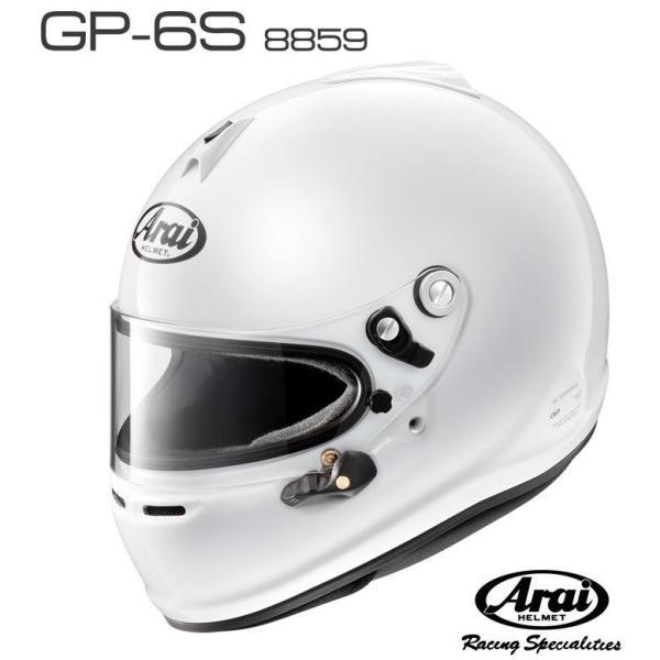 ヘルメットAraiアライヘルメットGP-6S88594輪レース用SNELLSAFIA8859スネル