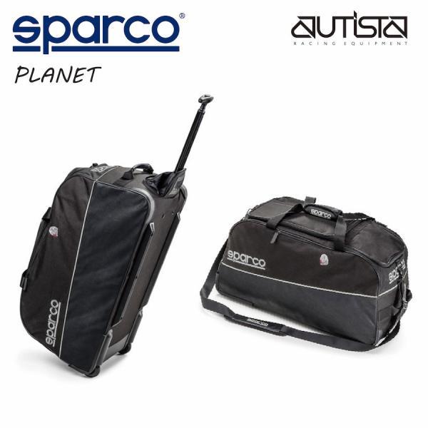 SPARCO スパルコ PLANET プラネット トロリーバッグ|autista-s