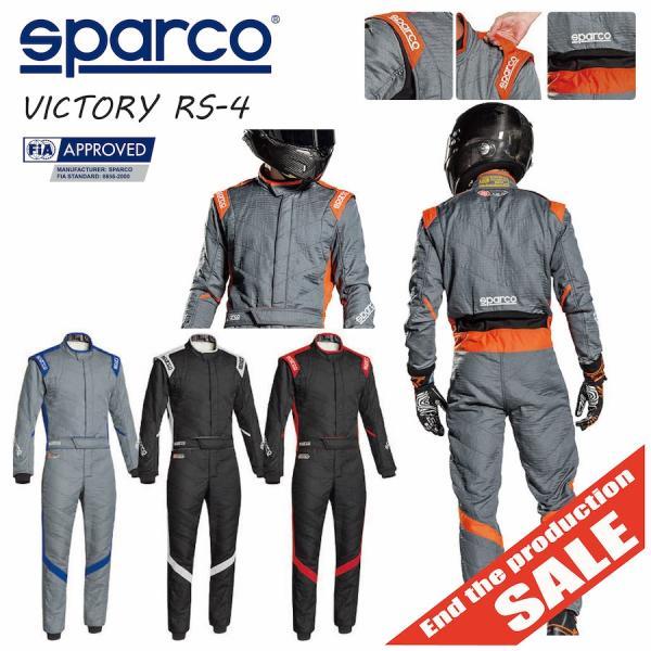 送料無料 SPARCO スパルコ レーシングスーツ VICTORY RS-4 FIA公認 autista-s