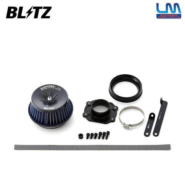 BLITZ ブリッツ サスパワー コアタイプLM ブルー エアクリーナー タンク M900A 16/11〜20/09 1KR-VET