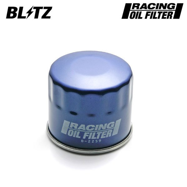 BLITZ ブリッツ レーシングオイルフィルター セドリック HY34 MY34 99/06〜 VQ25DD/VQ30DD/VQ30DET B-3374 18713 (φ65×H50 M20×P1.5)