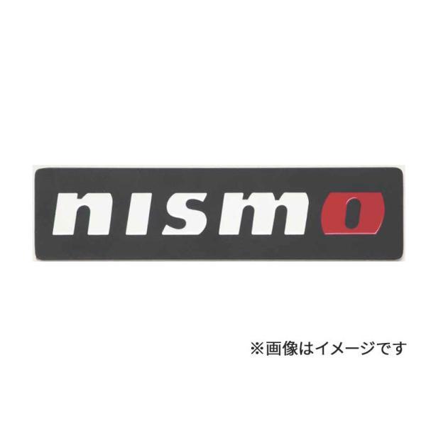nismo ニスモ  メタルエンブレム ブラック