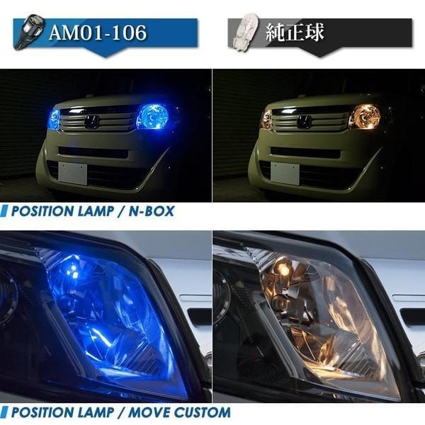 T10 LED ナンバー灯 ポジション球 ルームランプ 青 SMD ブルー AM01-106B|auto-k-u|02