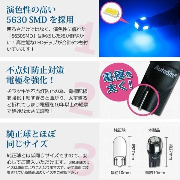 T10 LED ナンバー灯 ポジション球 ルームランプ 青 SMD ブルー AM01-106B|auto-k-u|03