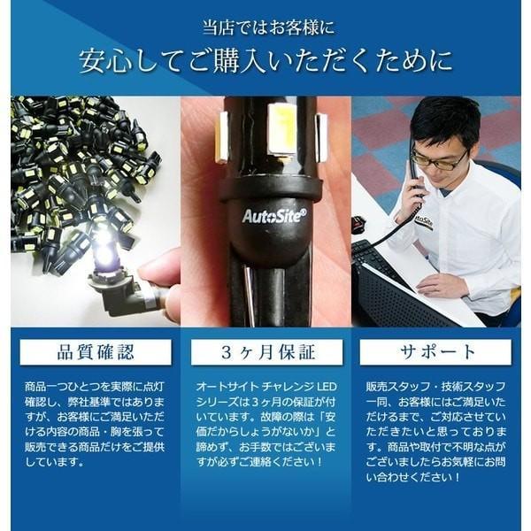 T10 LED ナンバー灯 ポジション球 ルームランプ 青 SMD ブルー AM01-106B|auto-k-u|06