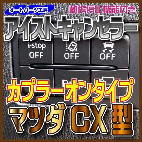 オートパーツ工房 Yahoo!店_isc-cpon-mcx