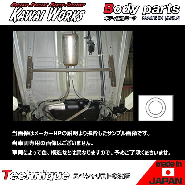 カワイワークス デリカD:2 MB15S '11/03 - 用 フロントモノコックバー ※注意事項要確認