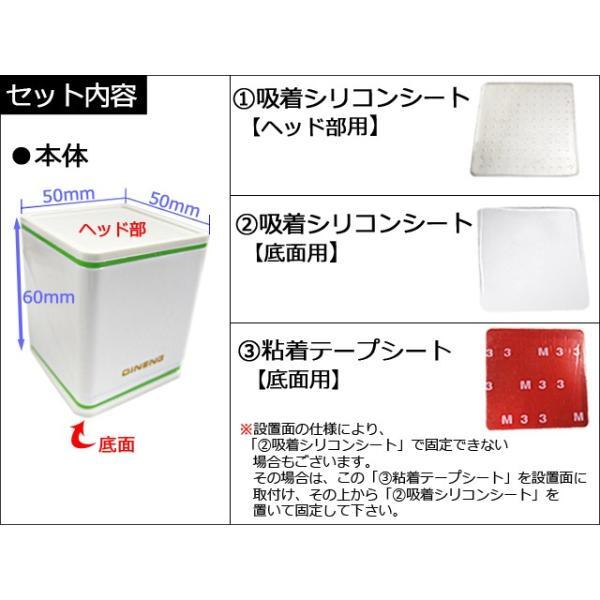 キューブ型 携帯ホルダー / (白/ホワイト)  /iphone スマートフォン ipod  / autoagency 02