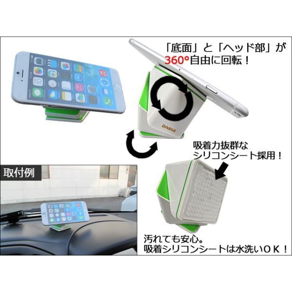 キューブ型 携帯ホルダー / (白/ホワイト)  /iphone スマートフォン ipod  / autoagency 03