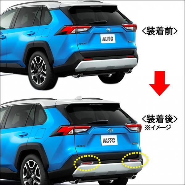 50系 RAV4用 / リアリフレクターガーニッシュ / 2pcs/ シルバーメッキ / トヨタ|autoagency|03