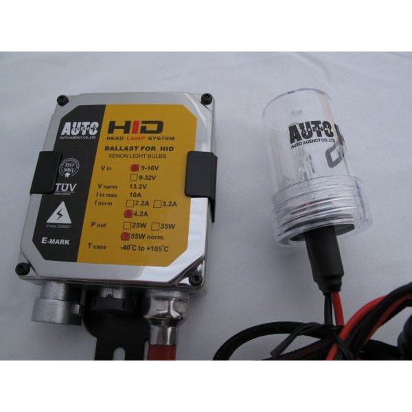 HID(キセノン)フルキット / H1 35W 8000K / (ノーマル/厚型バラスト) / 12V / リレー付|autoagency|02