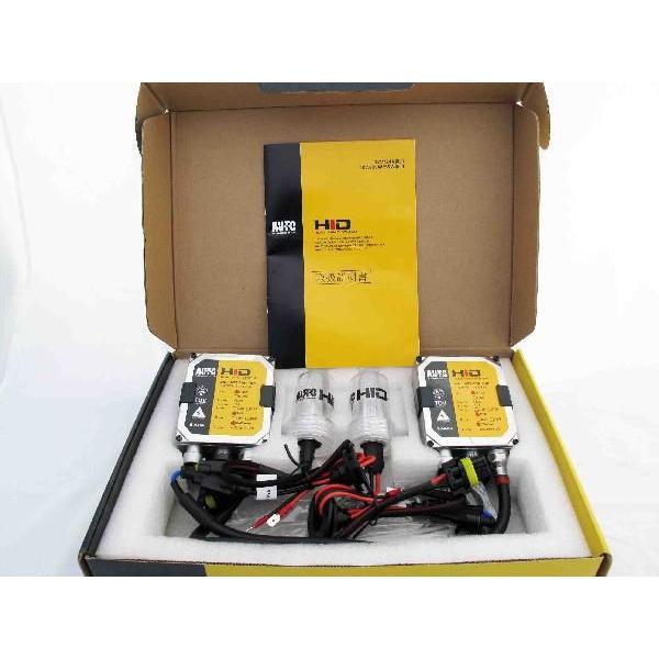 HID(キセノン)フルキット / H1 35W 8000K / (ノーマル/厚型バラスト) / 12V / リレー付|autoagency|03