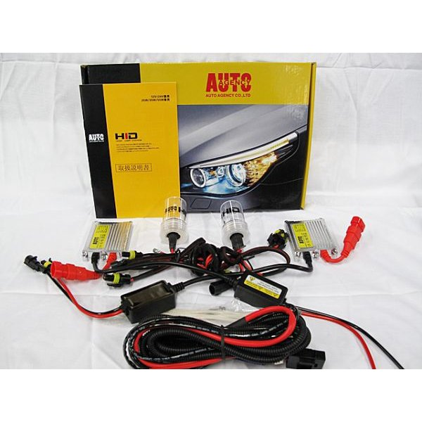 HIDフルキット / H7 / 6000K  / 55W 薄型バラスト / リレーハーネス付き autoagency 02