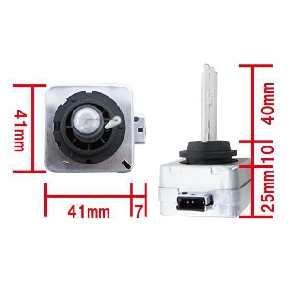 HID純正交換用バルブ / D1C (D1S/D1R兼用) / 8000K / 2個セット / 12V / 1年保証 autoagency 02