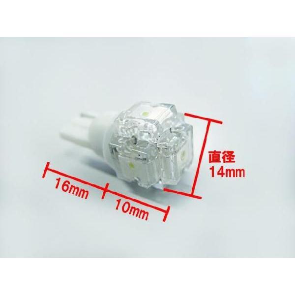 (24V用) / T10 / FLUX 5灯 / (白) / LED  / 2個セット|autoagency|02
