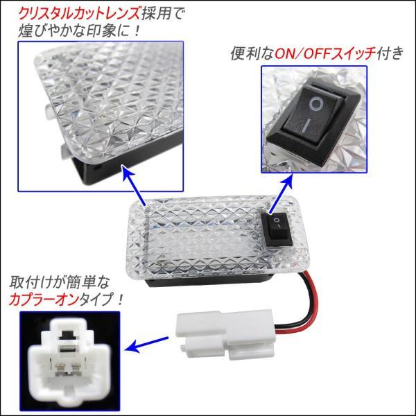 トヨタ汎用  / スイッチ付き LEDラゲッジランプ  / クリスタルカット / 1個 / アルファード ・プリウス ・ RAV4等に|autoagency|02