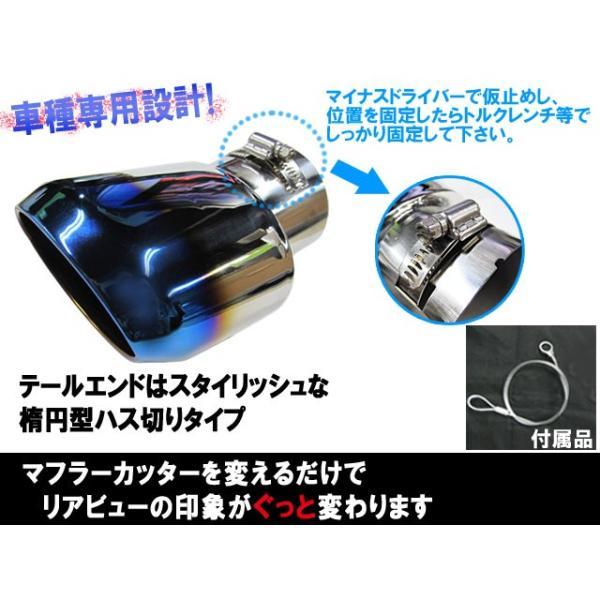 30系 アルファード ・ ヴェルファイア用 /ステンレスマフラーカッター / (チタン調) / オーバル型 / トヨタ|autoagency|03
