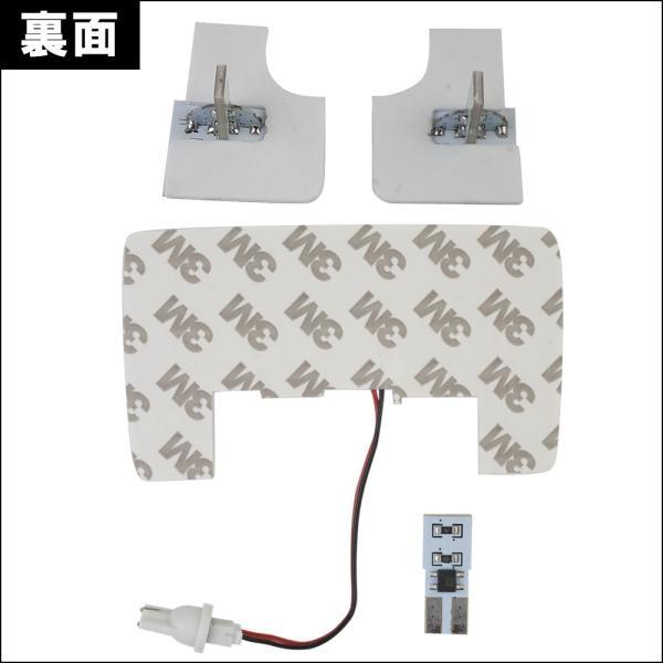 ロッキー / A200 A210 / LED ルームランプセット / 4ピース / 合計61発 SMD / 白 / ダイハツ / Rocky autoagency 03