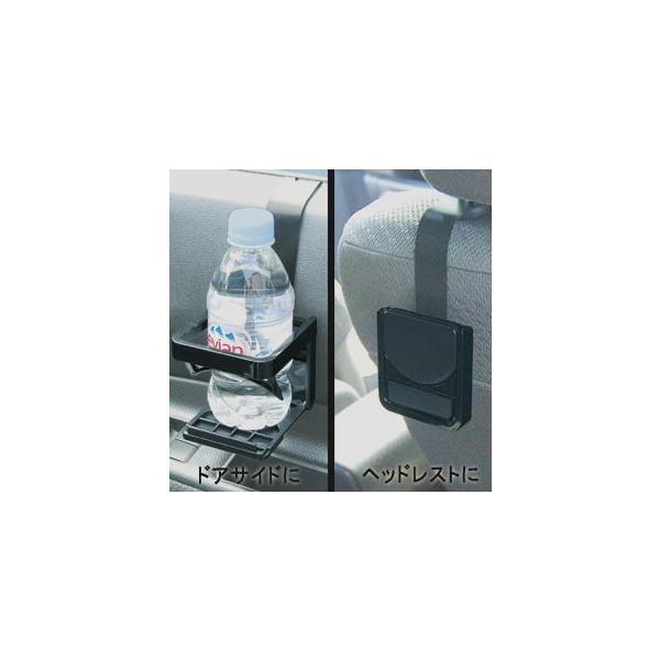 カシムラ フラットドリンクホルダー ブラック AK−115|autobacs|03