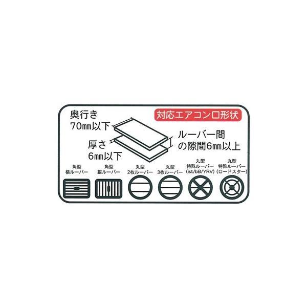カシムラ フラットドリンクホルダー ブラック AK−115|autobacs|04