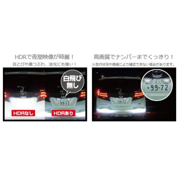 ドライブレコーダー 高性能 コムテック ZDR-022|autobacs|03