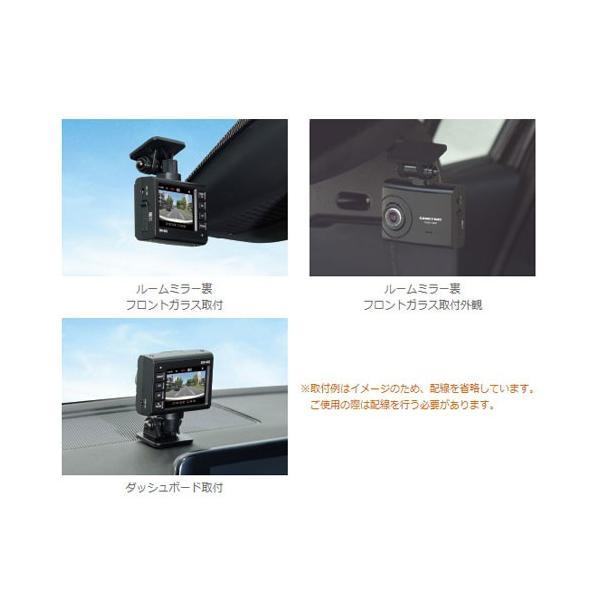 ドライブレコーダー 高性能 コムテック ZDR-022|autobacs|04