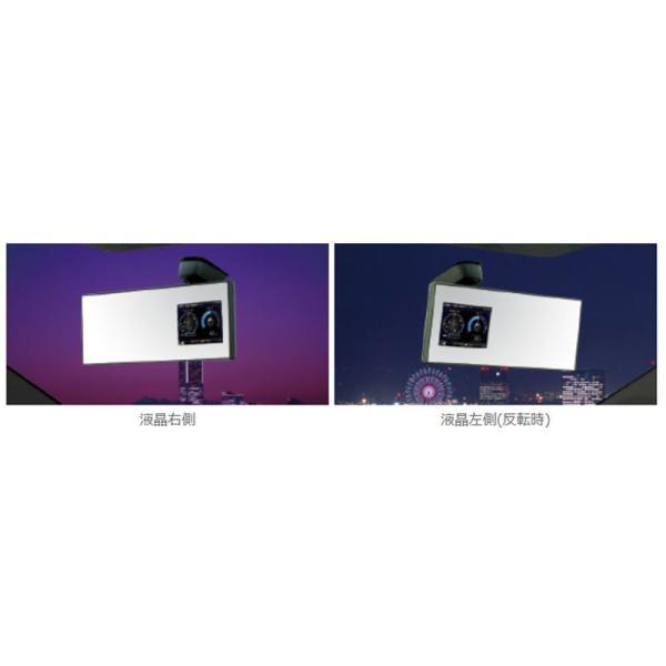 レーダー探知機 コムテック ZERO 505M ミラー型 高感度 GPS autobacs 02