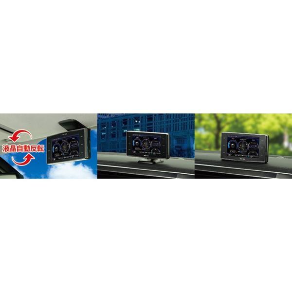 レーダー探知機 コムテック ZERO 706V 超高感度 GPS|autobacs|02