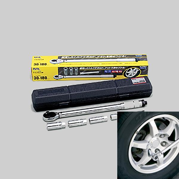 即納 BAL トルクレンチ 2059 (ソケット付)